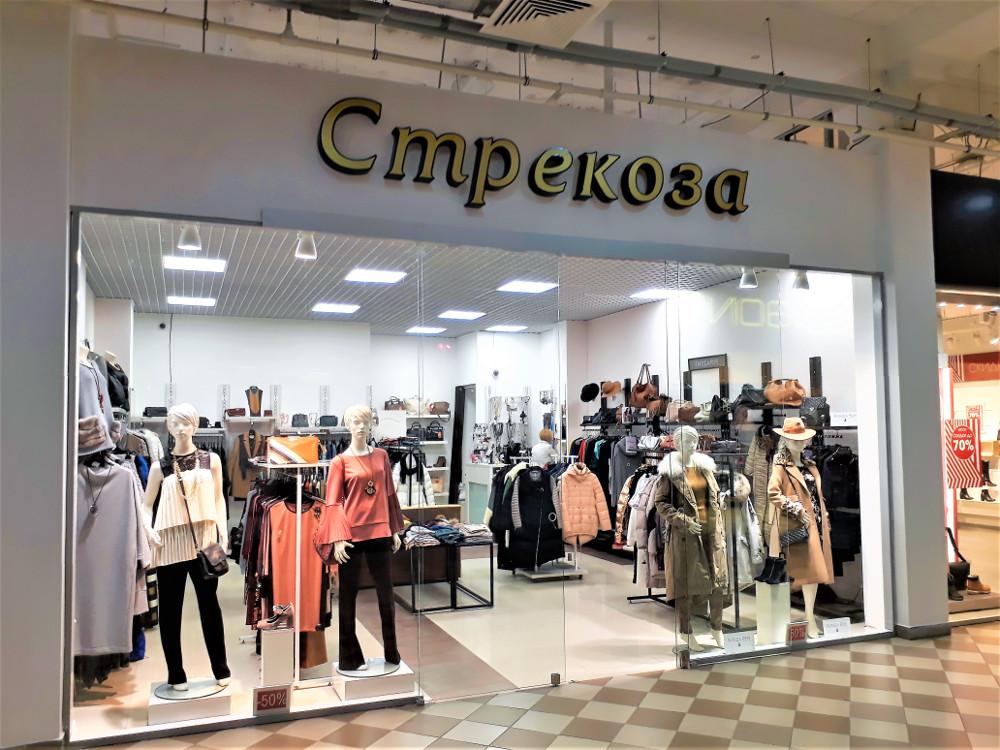 Мегамолл Чебоксары Магазины Одежды